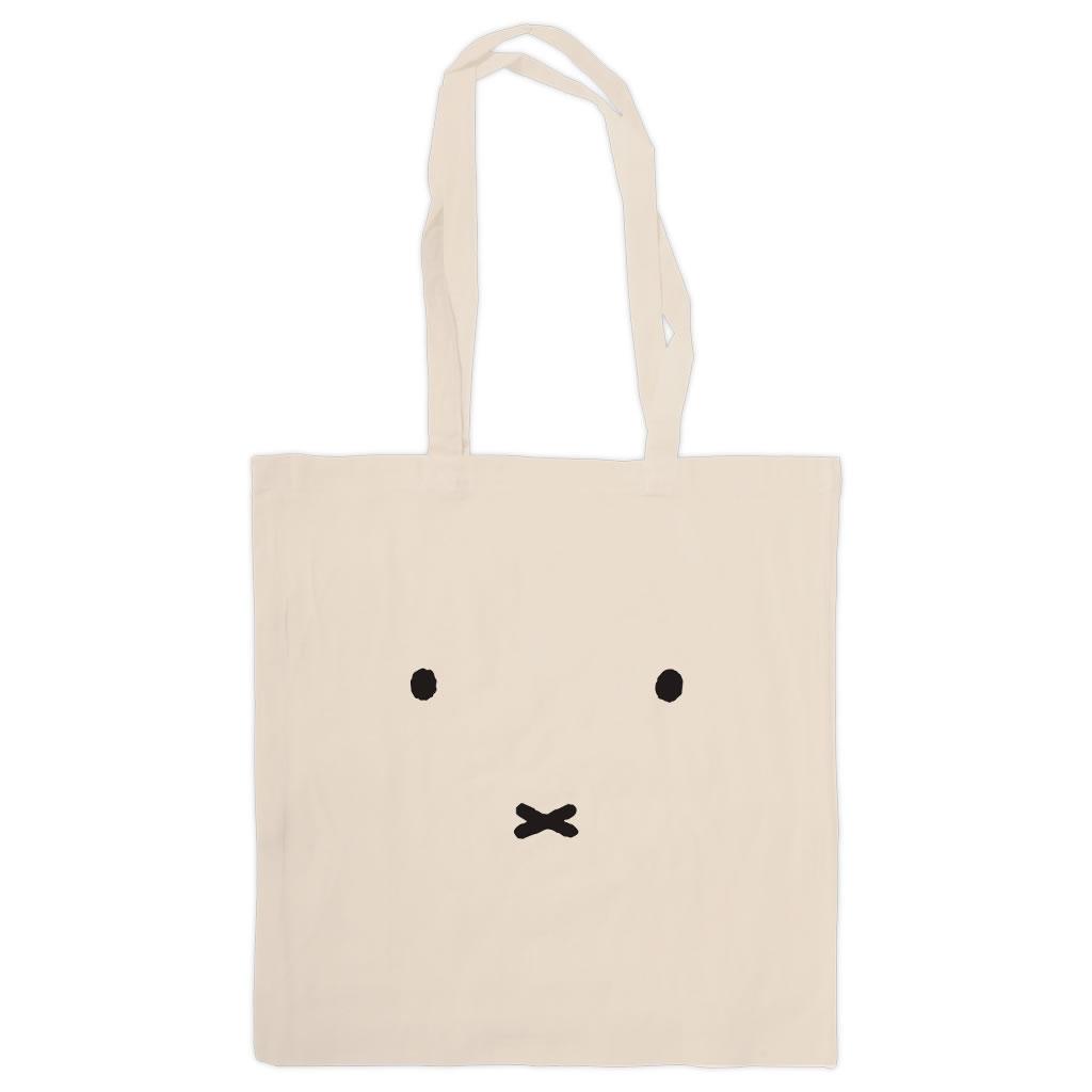 Kids Book Bags