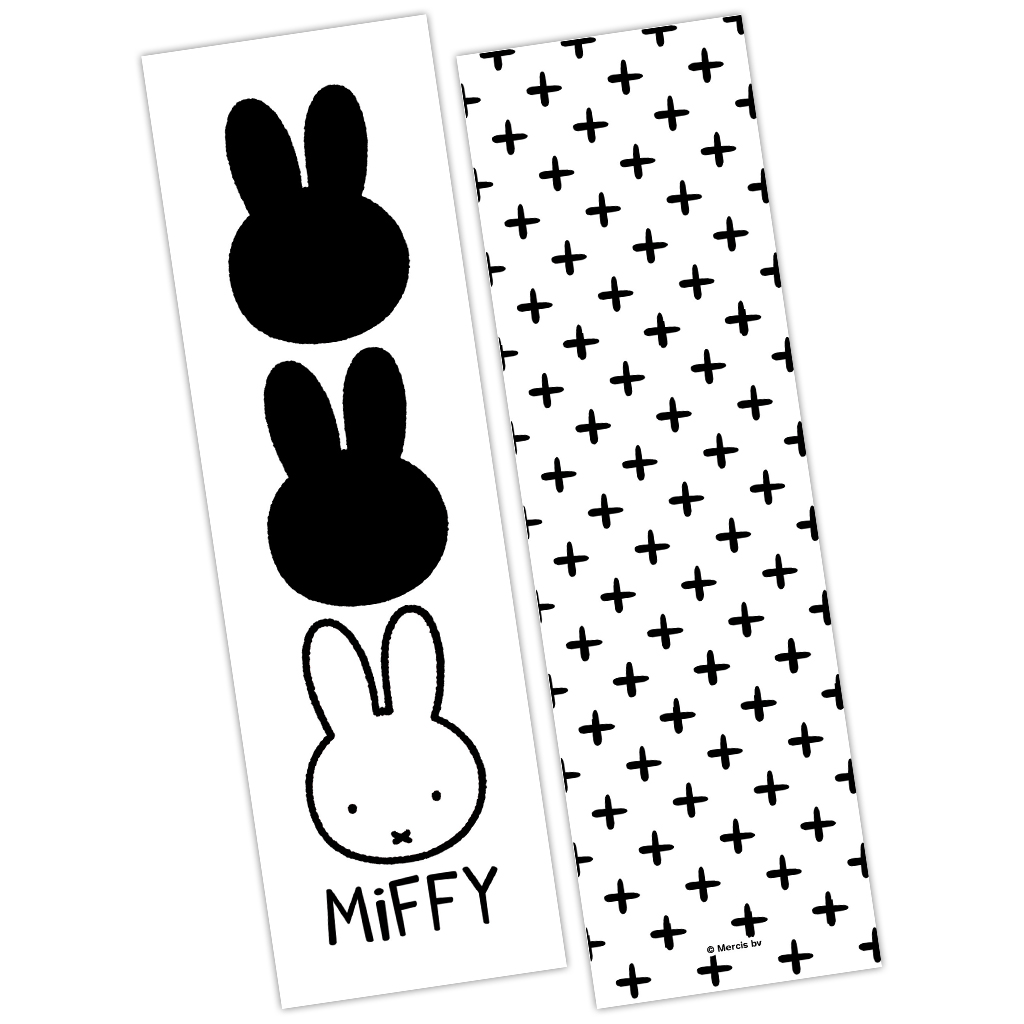 Miffy Face