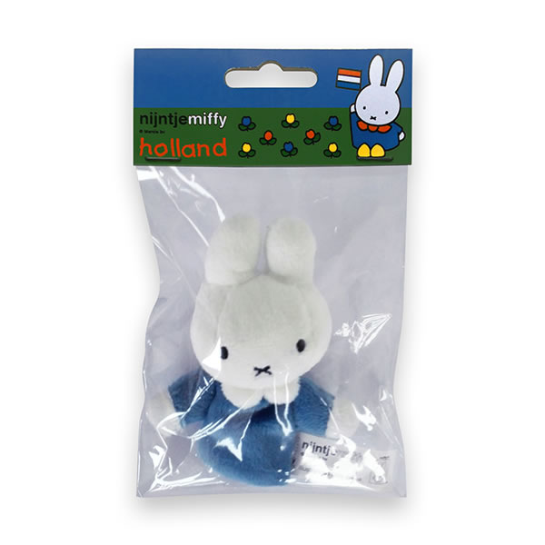 Miffy Finger Puppet in Blue