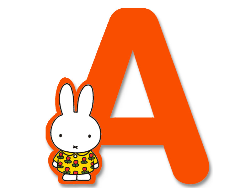 A (Orange) - A to Z Miffy wooden letter