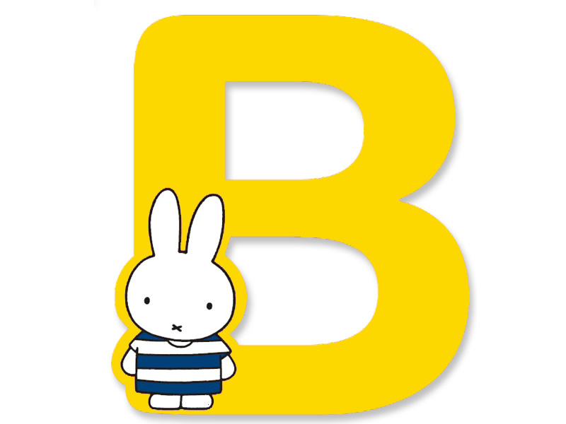 B (Yellow) - A to Z Miffy wooden letter