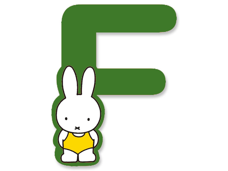F (Green) - A to Z Miffy wooden letter