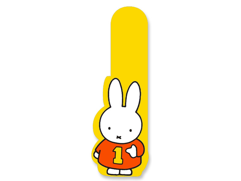 I (Yellow) - A to Z Miffy wooden letter