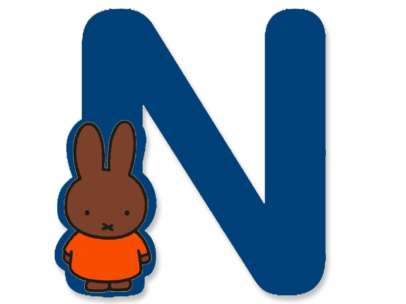 N (Blue) - A to Z Miffy wooden letter