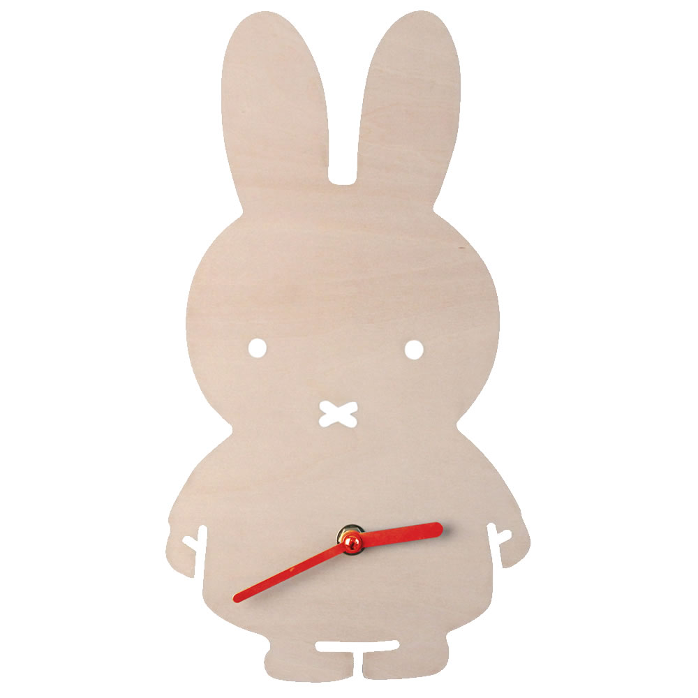 Miffy Clock
