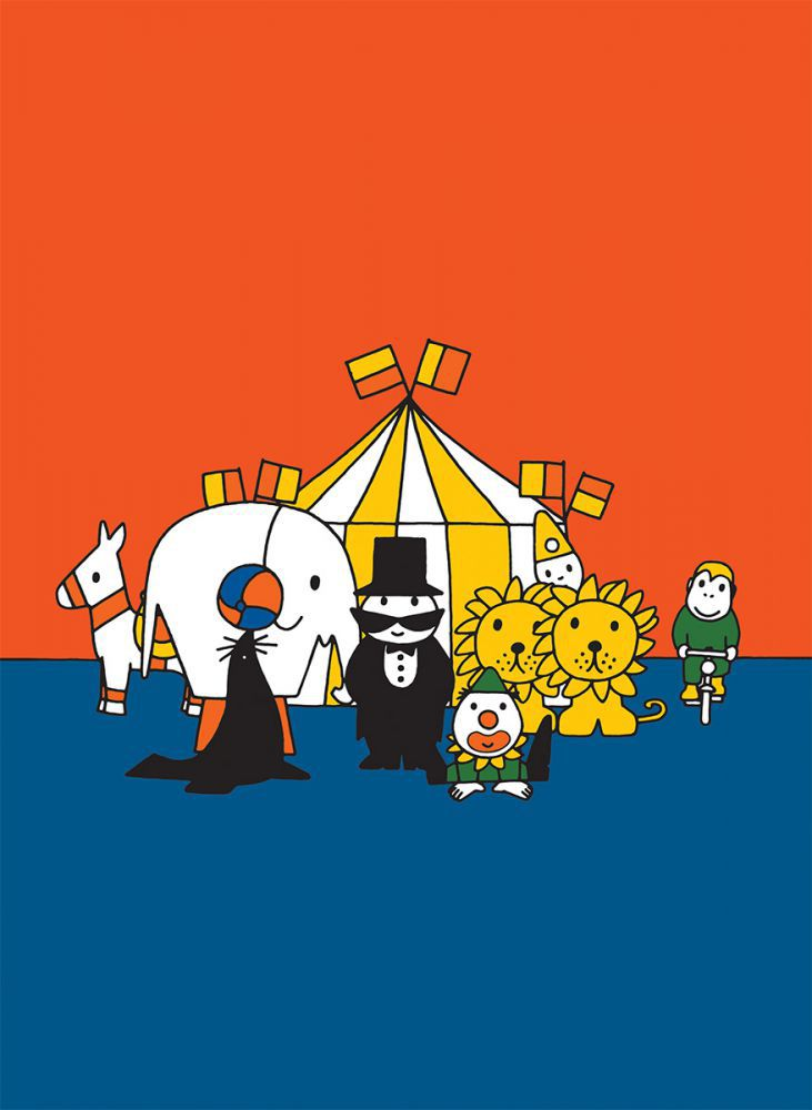 Miffy And Friends At The Circus Mini Poster