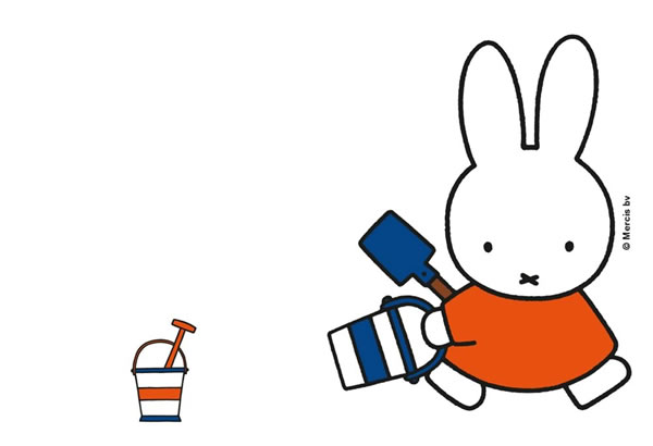 miffy's room - Personalised Door Plaque