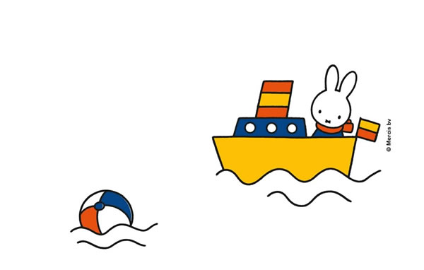 set sail with miffy - Personalised Lunchbox