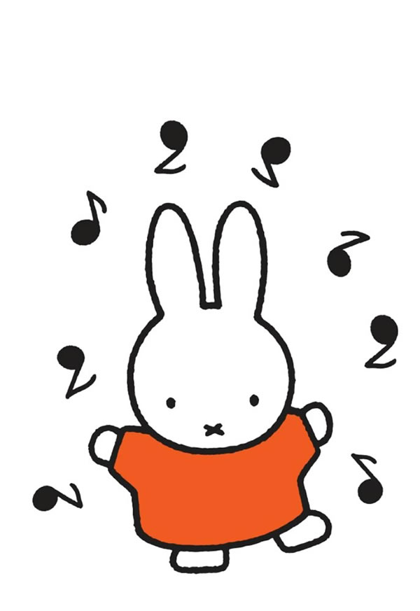 miffy - Personalised Magnet