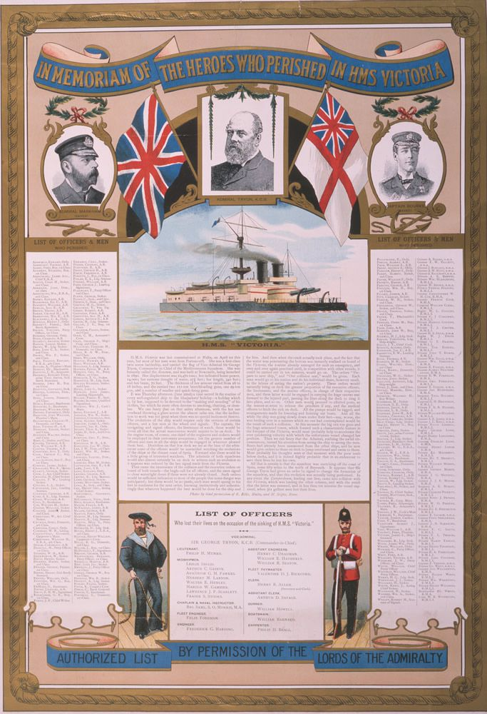 In Memoriam of the Heroes who Perished in HMS Victoria Art Print